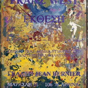 Untitled (poster design), 1998, Paint on wood, 137 x 95 x 5 cm