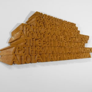 Love Letter, 2012, Wood 80 x 150 x 5 cm