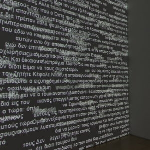 """The Republic"", 2013, 1 channel data projection, computer code Variable dimensions"