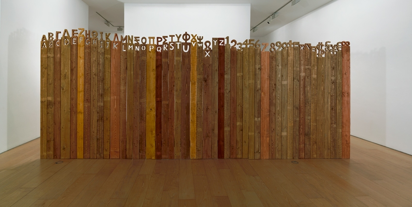Educational Fence, 2012, Wood 200 x 550 x 60 cm