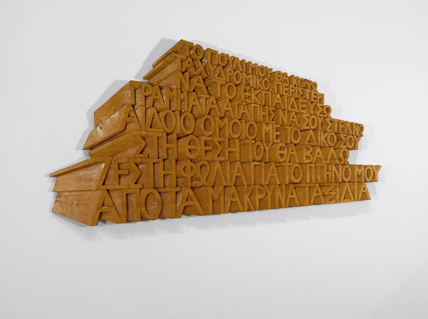 Love Letter, 2012, Wood 72 x 42 x 40 cm