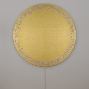 """When you sing"", 2018, Aluminum, gold leaf sheets, led diameter 150 cm"