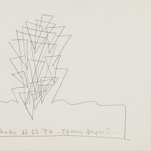 Alexis AKRITHAKIS, Untitled, 1977, Ink on paper, 29 x 42 cm