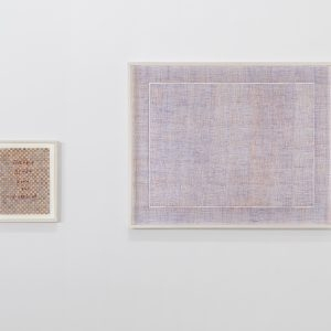"""Πνεύμα Πρώτο"", 2018, Watercolour on paper and museum board , left panel: 31 x 23 cm (framed: 37 x 29,5 cm), right panel: 73 x 92 cm (framed: 76 x 95 cm)"
